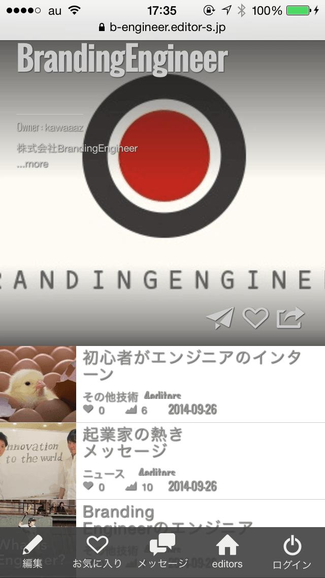 theme_image2_sm