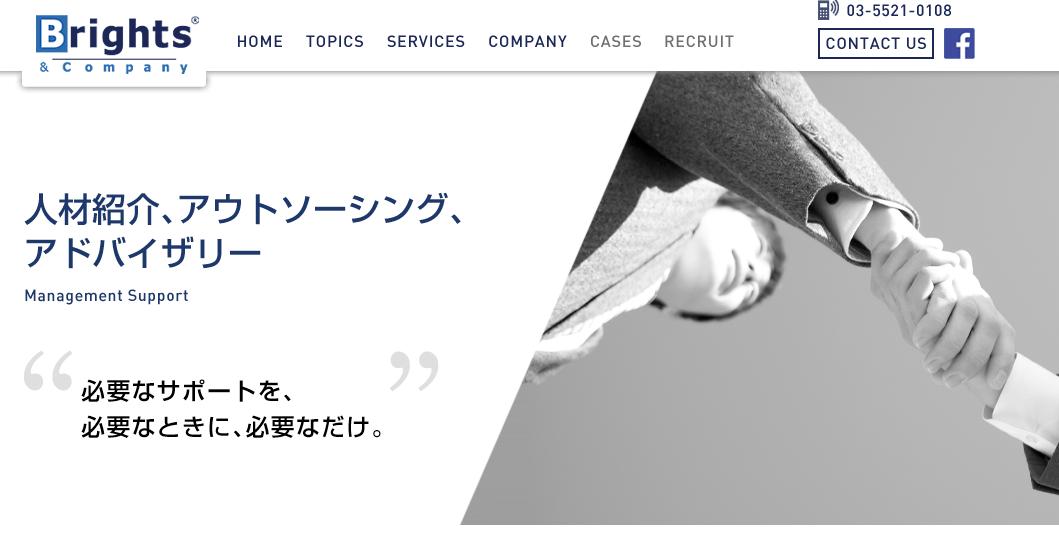 スクリーンショット 2015-02-04 10.37.47