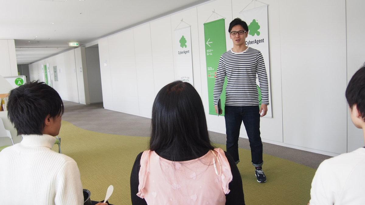 タダ飯 渡邉さん サイバーエージェント