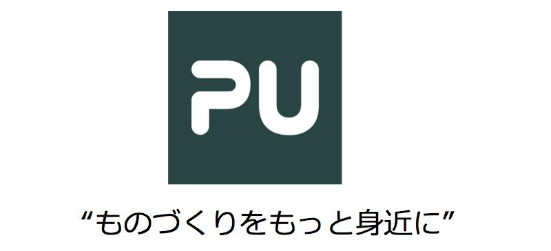 SUPERSTUDIO スーパースタジオ サービス