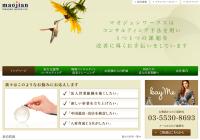 2015.8.20 maojian works 株式会社様を取材します!