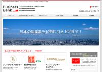 2015.8.20 株式会社ビジネスバンクグループ様を取材します!