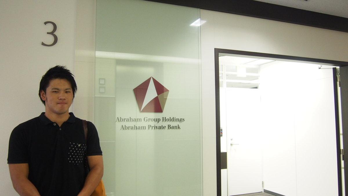 アブラハム・グループ・ホールディングス株式会社 オフィス