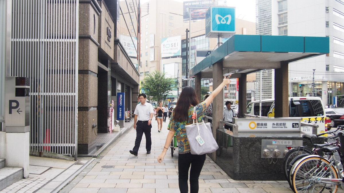 ビジネスバンクグループ BUSINESS BANK GROUP 外苑前