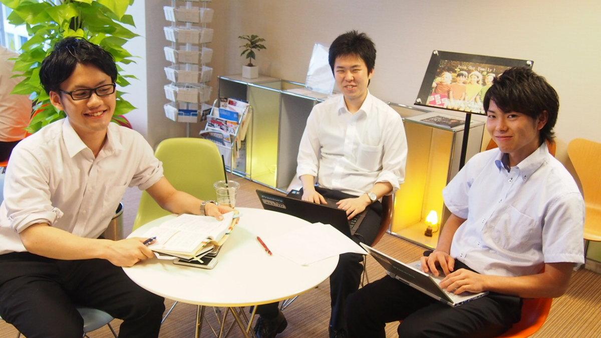 ビジネスバンクグループ BUSINESS BANK GROUP インターン