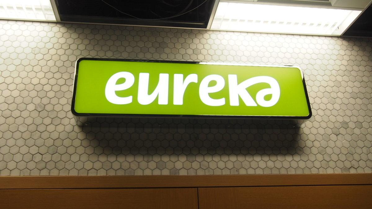 エウレカ eureka