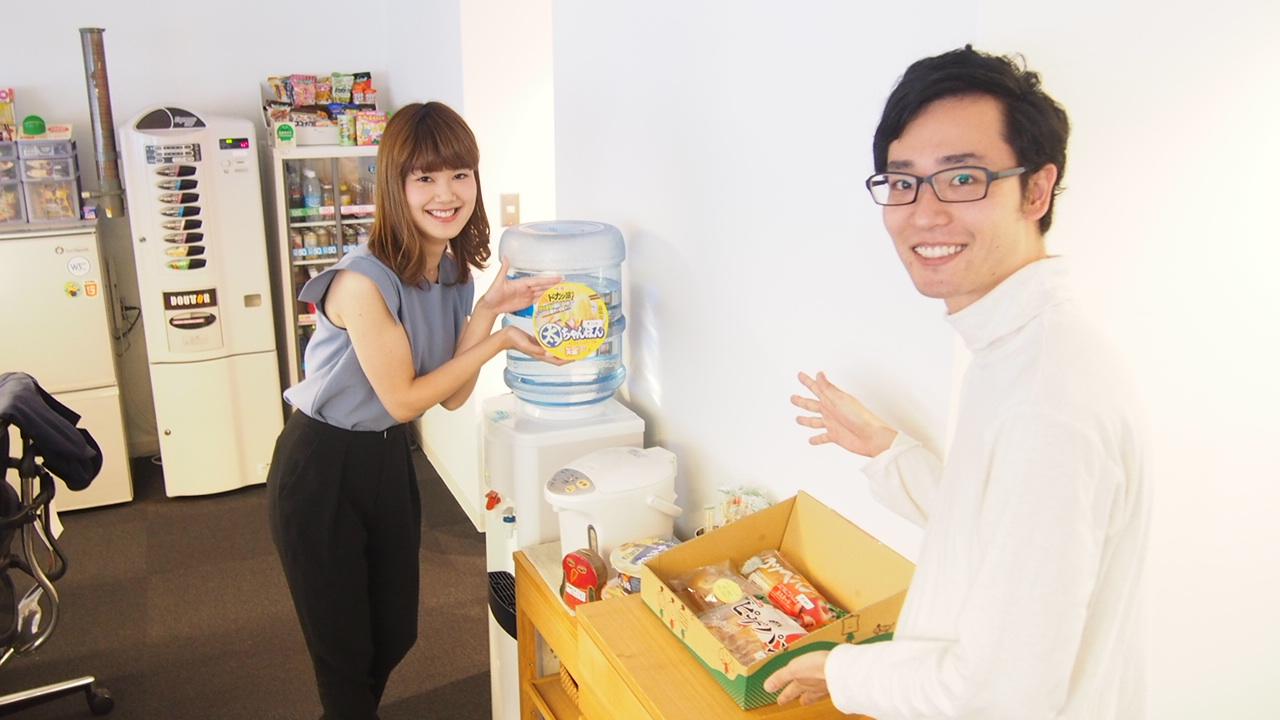 行ってきた 株式会社レイハウオリ 竹村恵美 Coupe 飲食コーナー