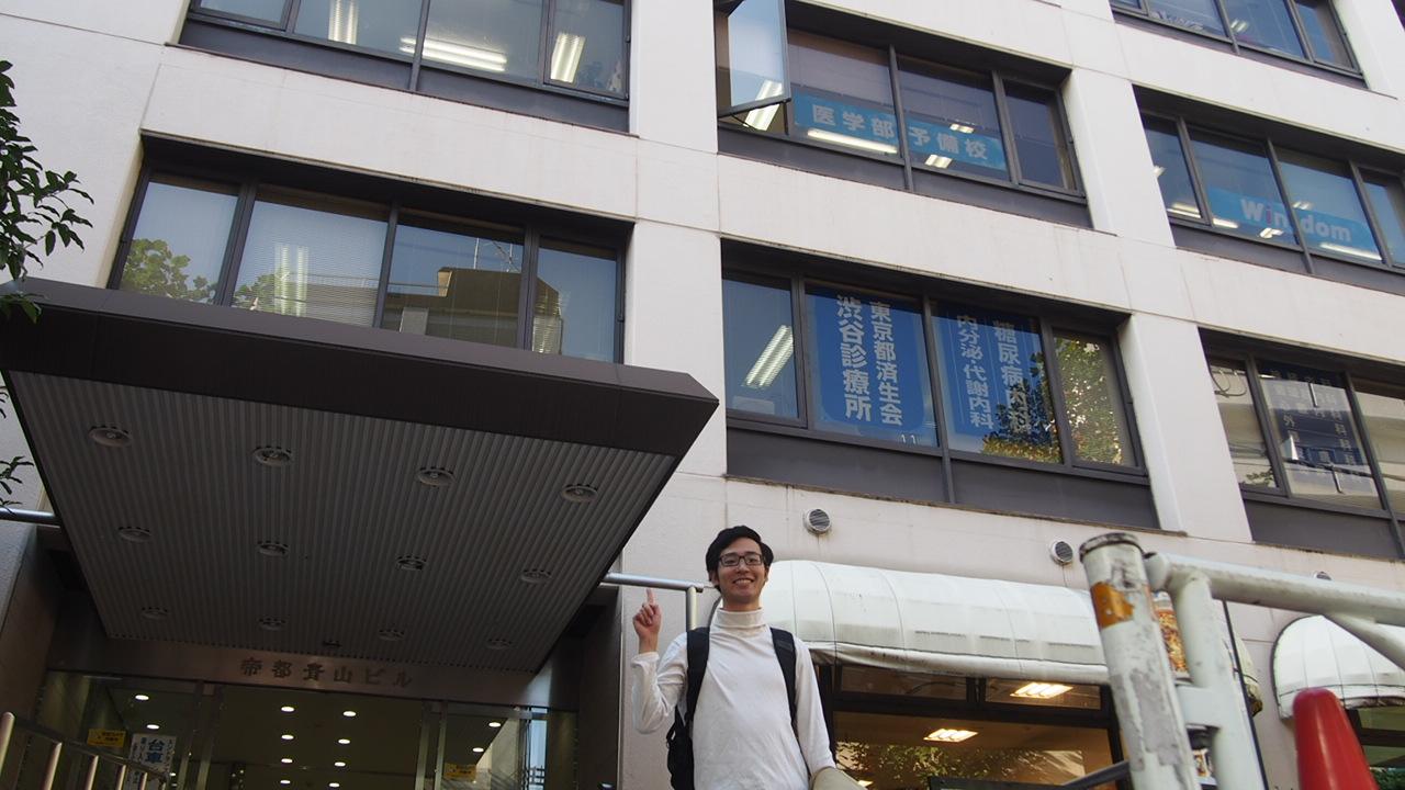 行ってきた 株式会社レイハウオリ オフィス到着