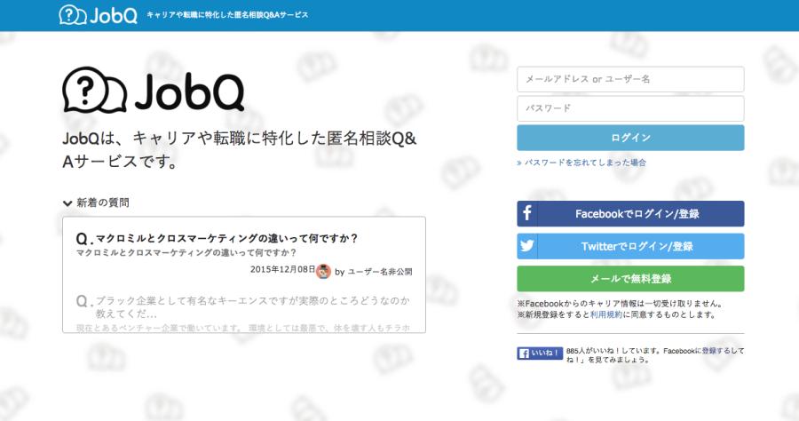 JobQphoto