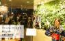 レバレジーズの七夕イベントに行ってきた!【レバレジーズ株式会社】