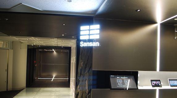 株式会社Sansan オフィス