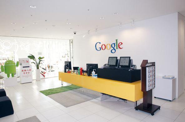 グーグル株式会社 オフィス