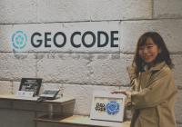 株式会社ジオコードに行ってきた!