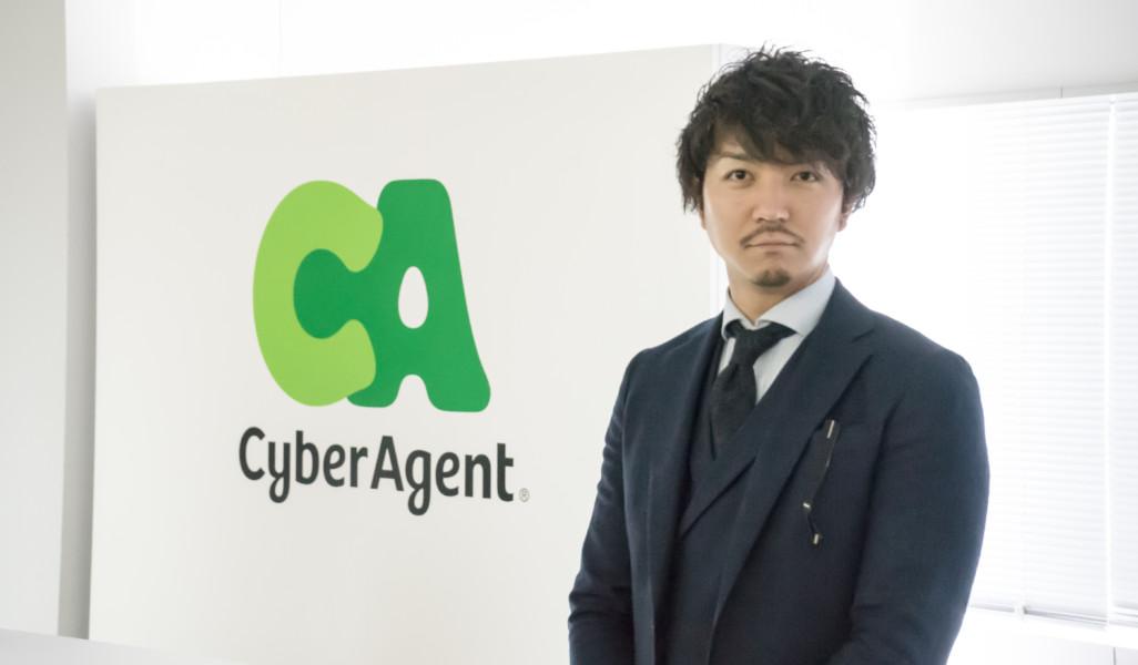 サイバーエージェント 最年少執行役員 宮田岳 仕事術