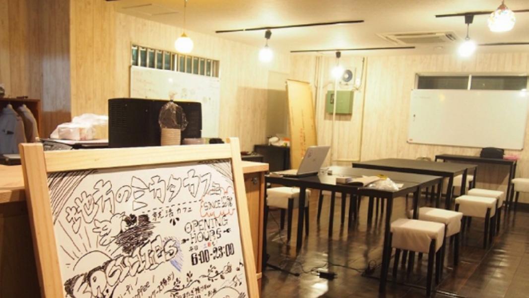 地方のミカタ!就活カフェ