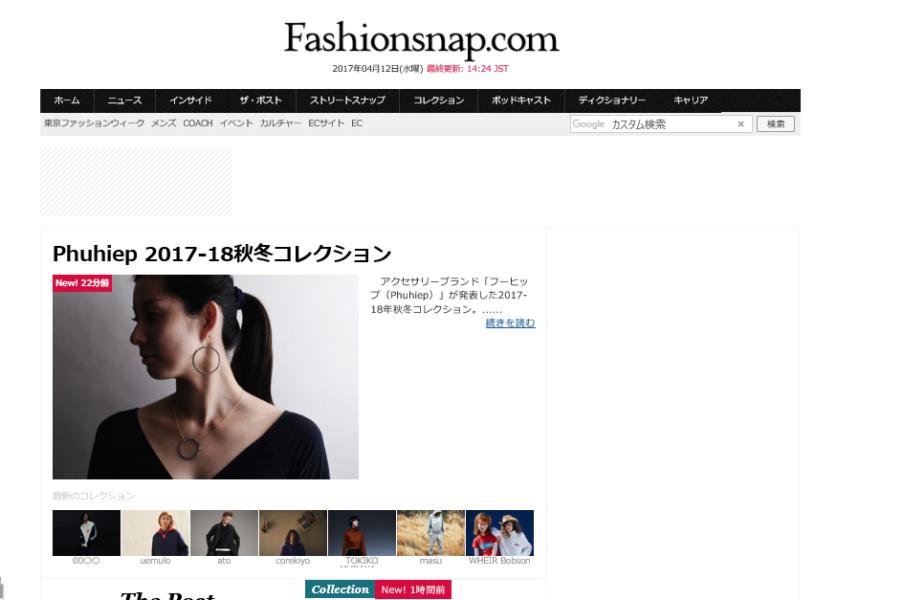 ファッションスナップドットコム メンズファッション おすすめ アプリ