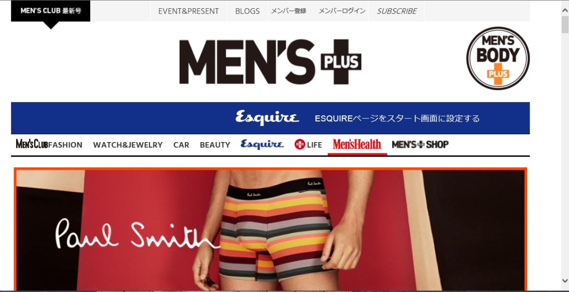 MENS CLUB メンズファッション おすすめ アプリ